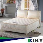 三代法式維納斯天然乳膠獨立筒單人床墊3.5尺