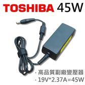 TOSHIBA 高品質 45W 變壓器 S955D T210 T210D T215D T235D U800 U840 U840t U840w U845 U845W U940 U945