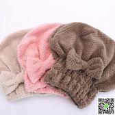 干發帽吸水速干浴帽毛巾擦頭發成人可愛頭發包頭巾長發珊瑚絨加厚 生活主義