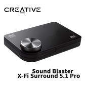 Creative 創巨 創新未來 Sound Blaster X-Fi Surround 5.1 Pro 外接 音效卡