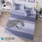 天絲床包三件組 加大6x6.2尺 麻趣布洛(藍) 100%頂級天絲 萊賽爾 附正天絲吊牌 BEST寢飾