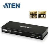ATEN宏正 HDMI訊號中繼器+音訊輸出功能 VC880