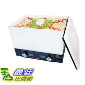 [104美國直購] Nesco FD-2000 Digital Square Dehydrator, 530-watt 食物乾燥機 (烘乾機 風乾機 )
