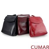 【CUMAR女包】真皮兩用極簡牛皮後背小包-四色
