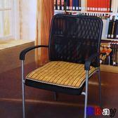 涼席坐墊 透氣 椅子涼墊 竹屁墊 汽車椅墊 座墊