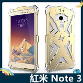 Xiaomi 小米 紅米機 Note 3 雷神金屬保護框 碳纖後殼 螺絲款 高散熱 全面防護 保護套 手機套 手機殼