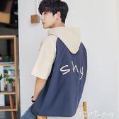 夏季青少年學生衛衣潮流連帽五分袖日系韓版半袖撞色短袖t恤男  潔思米