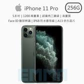 綠現貨 送玻保+保護殼【3期0利率】Apple iPhone11 Pro 5.8吋 256G 超廣角三鏡頭 IP68防水塵 智慧型手機
