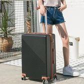 拉桿箱行李箱男潮萬向輪韓版28寸24個性20大學生密碼旅行箱女拉桿箱皮箱igo 潮人女鞋