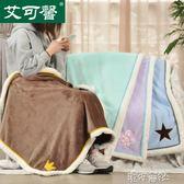 珊瑚絨小毛毯被子加厚蓋腿毯子夏季辦公室空調被午睡毯單人薄款 港仔會社