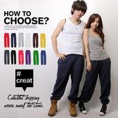 柒零年代 Sense【N7204J】街頭潮流必備12色百搭情侶束口刷毛棉褲