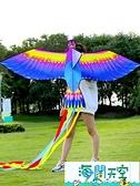 風箏 新款鸚鵡鳳凰風箏大人專用中國古風風箏兒童微風易飛長尾風箏線輪 【海闊天空】
