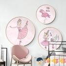 壁畫兒童公主房臥室床頭裝飾掛畫墻畫北歐芭蕾舞【淘嘟嘟】
