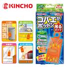 日本 KINCHO 金鳥 果蠅誘捕吊掛 強效型 (1入) 誘捕 果蠅 小蟲 廚房 垃圾桶 無殺蟲劑成分 金雞