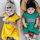 連體衣 嬰兒連體衣夏寶寶短袖包屁衣夏裝彈力連身短爬0-3-6-9-12個月衣服 莎瓦迪卡
