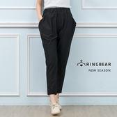 加大尺碼--完美修飾舒適好穿時尚超質感小資女OL必備條紋哈倫褲(黑M-3L)-S90眼圈熊中大尺碼◎