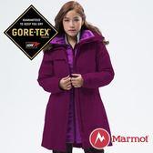 【Marmot】女 West GORE-TEX二件式外套『紫』45460 戶外 登山 防風 防潑水 透氣 兩件式外套