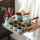 日式簡約側把壺功夫茶具套裝儲水式干泡茶盤家用辦公室會客泡茶器 快速出貨