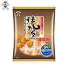 旺旺 燒米屋經濟包(350G) 現貨 經典人氣熱銷辦公室零食 米果米餅 非油炸 小小酥 餅乾 全素食