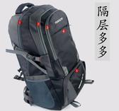 【伊人閣】登山包雙肩包8休閒旅行包運動旅游包