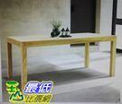 [COSCO代購]  促銷至4月22日 W119007 Ivena 餐桌