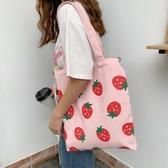 草莓帆布包包女側背日系百搭ins小清新韓版大學生上課單肩手提袋  極有家