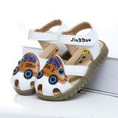 全館免運八折促銷-夏季新款包頭兒童涼鞋1-3歲男童牛筋底透氣寶寶涼鞋軟底童鞋