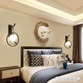 床頭燈新中式花鳥壁燈臥室床頭簡約客廳創意個性壁掛旋轉藝術圓形樓梯燈 時尚芭莎WD
