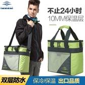 保溫箱EUSEBIO保溫包送餐包外賣保溫箱冷藏戶外冰包保溫袋背奶包便當包【全館免運八五折】