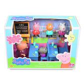 《 Peppa Pig 》粉紅豬小妹教室組 ╭★ JOYBUS玩具百貨