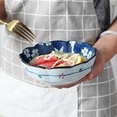 水果沙拉碗日式陶瓷餐具創意可愛家用西瓜碗焗飯碗個性耐熱甜品碗    芊惠衣屋