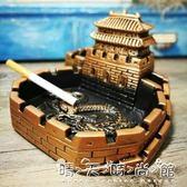 晴天時尚館中華民俗新中式煙灰缸 創意個性大氣仿古送老公男友生日禮物