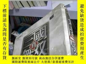 二手書博民逛書店三國無雙4罕見遊戲DVD。Y161784