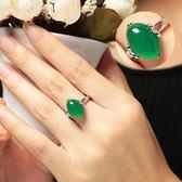 戒指 s925純銀綠寶石戒指女款水晶時尚玉石戒指玉髓開口食指環飾品禮物 巴黎春天