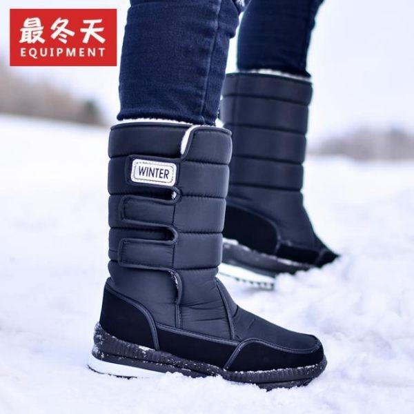 雪靴 旅行高筒加厚保暖 男款 防水戶外靴子冬防滑雪地鞋
