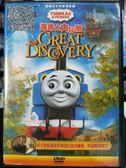 挖寶二手片-P07-177-正版DVD-動畫【湯瑪士小火車電影版 湯瑪士大冒險 國英語】-