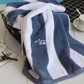 浴巾 純棉條紋大 男女通用韓版情侶個性學生成人洗澡 全棉柔軟吸水 俏腳丫