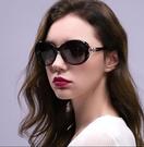 太陽鏡女士2021新款潮防紫外線變色墨鏡時尚圓臉偏光眼鏡大臉顯瘦【快速出貨】
