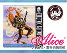 【小麥老師樂器館】電吉他弦 第三弦 (買五送一) Alice A506-3 【A544】電吉他