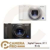 ◎相機專家◎ SONY Digital Camera ZV-1 單機 Cyber-shot 數位相機 公司貨