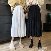 秋季韓版2020新款中長款高腰顯瘦薄款氣質A字半身裙流行仙女裙子 【韓語空間】