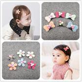 韓版 兒童 頭飾品 嬰幼兒 汗毛 夾髮 夾適合 髮量少 寶寶 三粒彩珠 糖果色