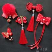過新年頭飾品女童兒童紅色中國結發卡漢服唐裝喜慶發夾紅毛球流蘇 俏女孩