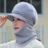 冬帽女蕁蕓冬季女款冬天毛線連體帽加厚冬季保暖 新北購物城