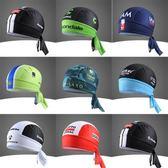 騎行頭巾 海盜小帽男女款防風塵春夏季面罩魔術頭帶戶外裝備