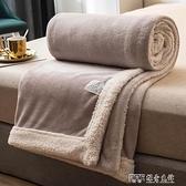 毛毯被子加厚保暖珊瑚絨小毯子單人冬季法蘭絨床單羊羔絨午睡毯ATF 探索先鋒