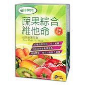 威瑪舒培 循利寧綜合蔬果維他命 60錠/盒