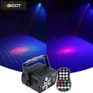 投影燈 UV迷你激光燈 6孔60圖案星空投影燈 KTV酒吧家用七彩閃光 韓菲兒