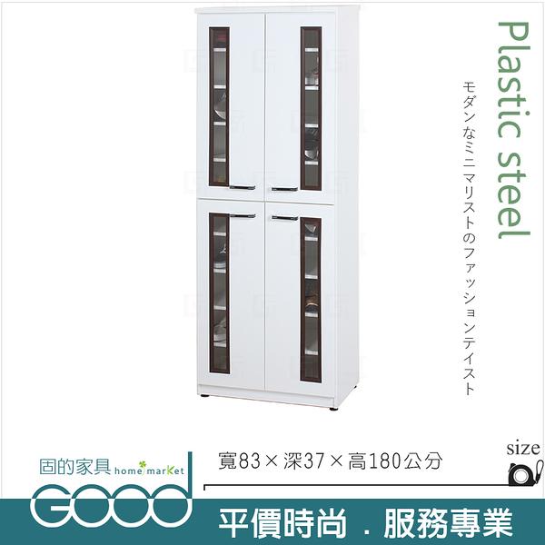 《固的家具GOOD》117-06-AX (塑鋼材質)2.7×高6尺四門鞋櫃-白色【雙北市含搬運組裝】
