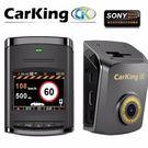【贈16G高速記憶卡】CarKing A7 安霸A7+ SONY鏡頭高階畫質行車記錄器(測速版)